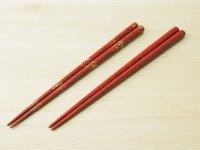 唐塗 中箸(赤上黒彩色、赤上白彩色)