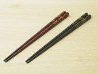 唐塗 中箸(黒上箸上部金彩色(赤)、黒上箸上部金彩色(緑))