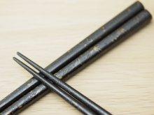 他の写真2: 夫婦箸セット 紋紗塗唐塗紋様箸