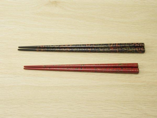画像4: 夫婦箸セット
