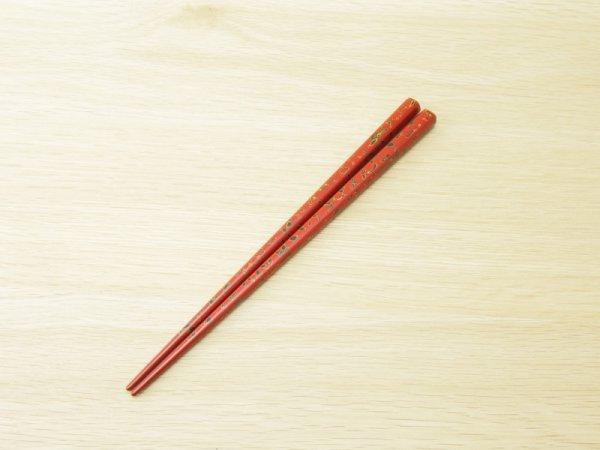 画像3: 夫婦箸セット