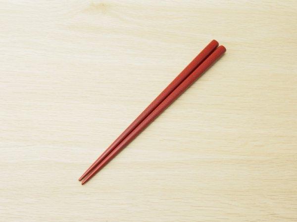 画像3: 夫婦箸セット ななこ塗