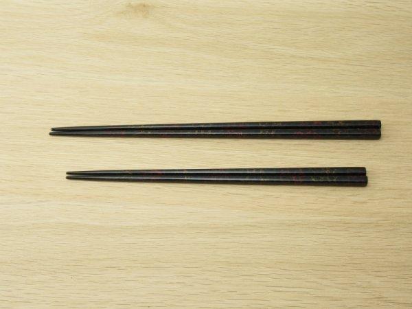 画像4: 夫婦箸セット 唐塗黒上細箸
