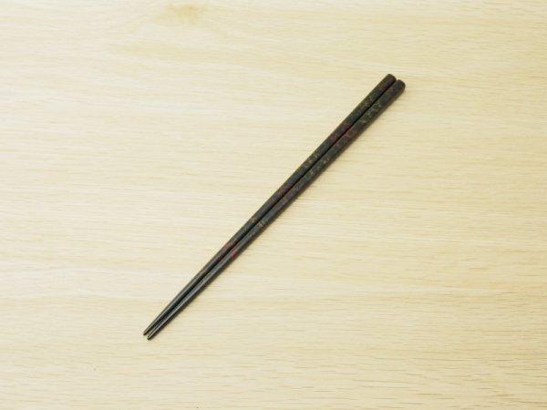 画像3: 夫婦箸セット 唐塗黒上細箸