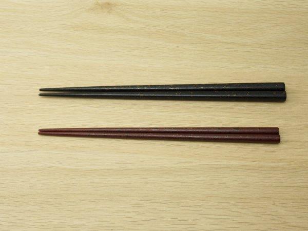 画像4: 夫婦箸セット 紋紗塗唐塗紋様箸