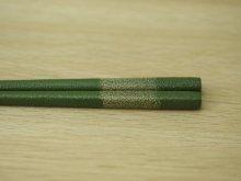 他の写真2: 紋紗塗 二色箸 中箸