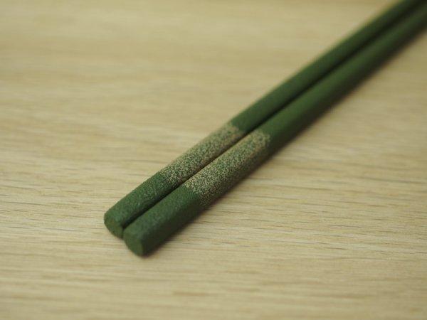 画像4: 紋紗塗 二色箸 中箸
