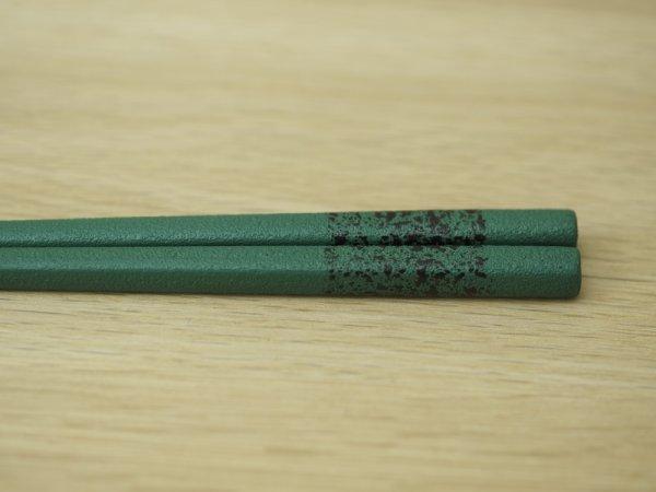 画像3: 紋紗塗 二色箸 大箸 緑