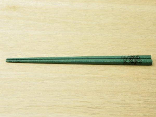 画像2: 紋紗塗 二色箸 大箸 緑