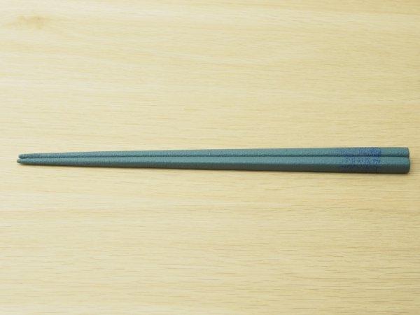 画像2: 紋紗塗 二色箸 大箸 青青