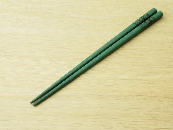 画像1: 紋紗塗 二色箸 大箸 緑