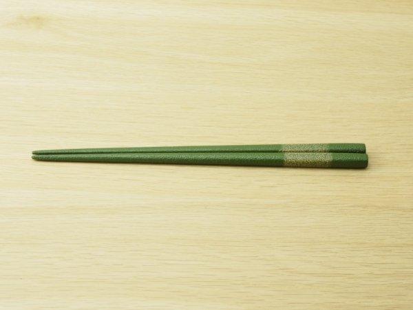 画像2: 紋紗塗 二色箸 中箸