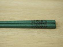 他の写真2: 紋紗塗 二色箸 大箸 緑
