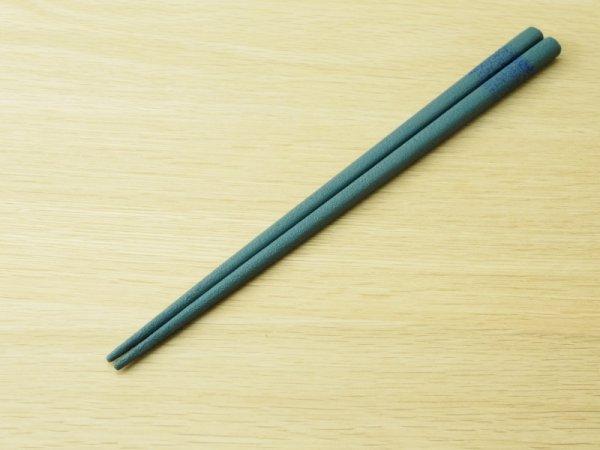 画像1: 紋紗塗 二色箸 大箸 青青
