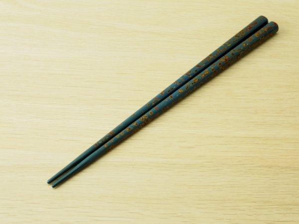 画像2: 唐塗 大箸 金彩色(紺碧、若葉、京紫)