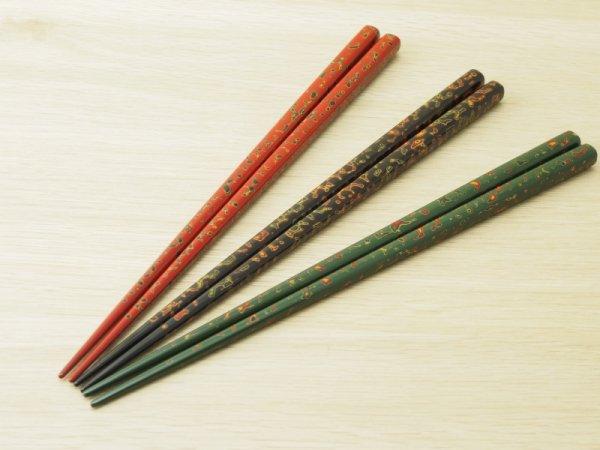 画像1: 唐塗 大箸