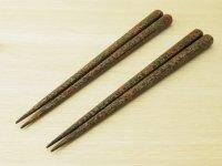 唐塗 横綱箸