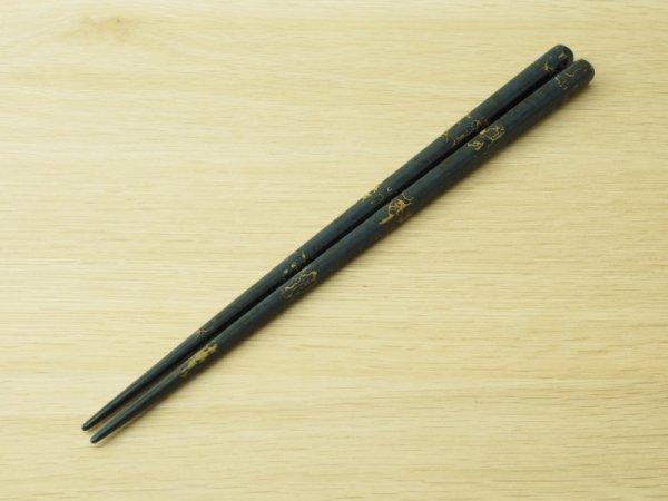 画像2: 唐塗 大箸(黒彩色白仕掛け)