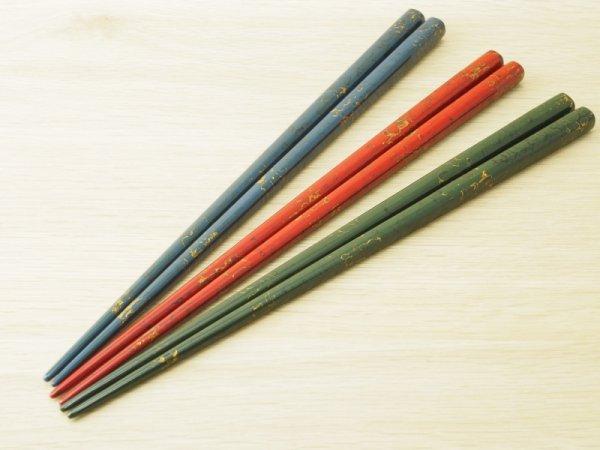 画像1: 唐塗 大箸(黒彩色金仕掛け)