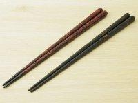 唐塗 大箸黒上金彩色(緑、赤)