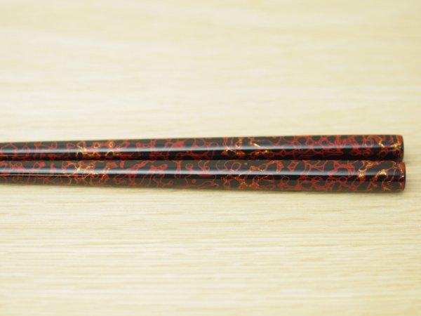 画像4: 唐塗 大箸黒上金彩色(緑、赤)