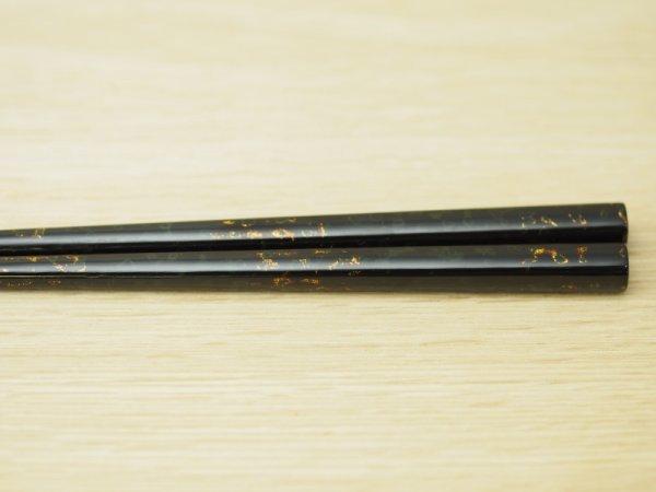 画像5: 唐塗 大箸黒上金彩色(緑、赤)