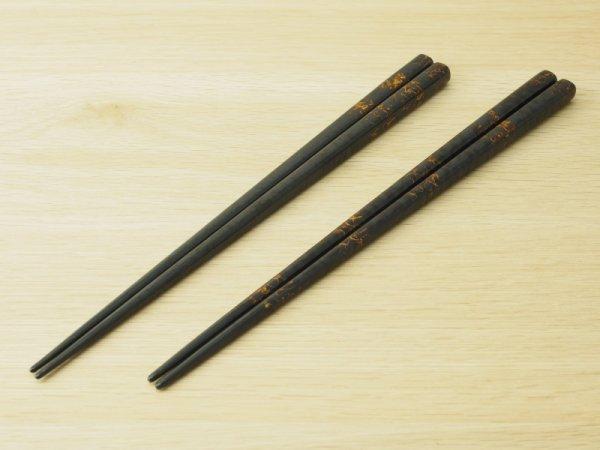 画像1: 唐塗 大箸(黒上金彩色コバルトブルー)