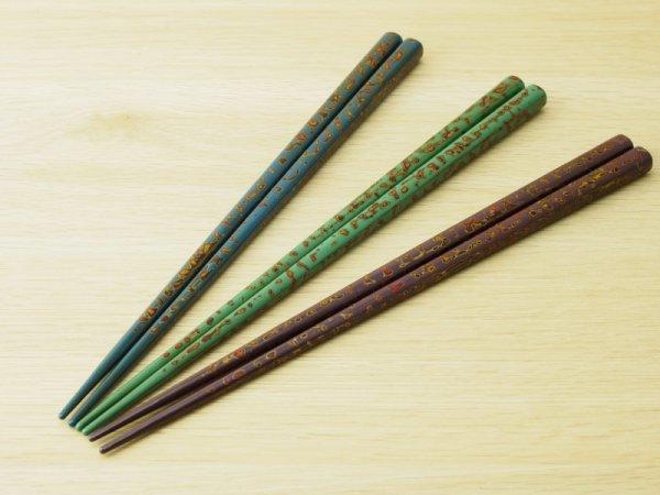画像1: 唐塗 大箸 金彩色(紺碧、若葉、京紫)