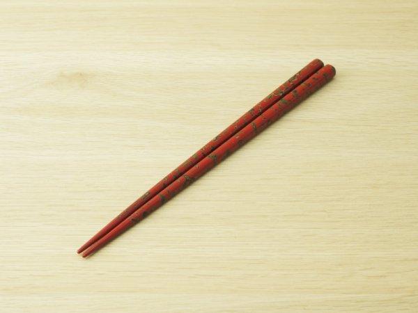 画像2: 唐塗 中箸(赤上緑金、桃上赤緑金)