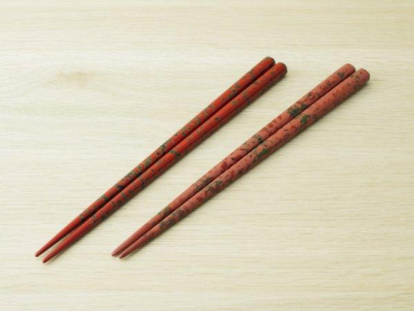画像1: 唐塗 中箸(赤上緑金、桃上赤緑金)