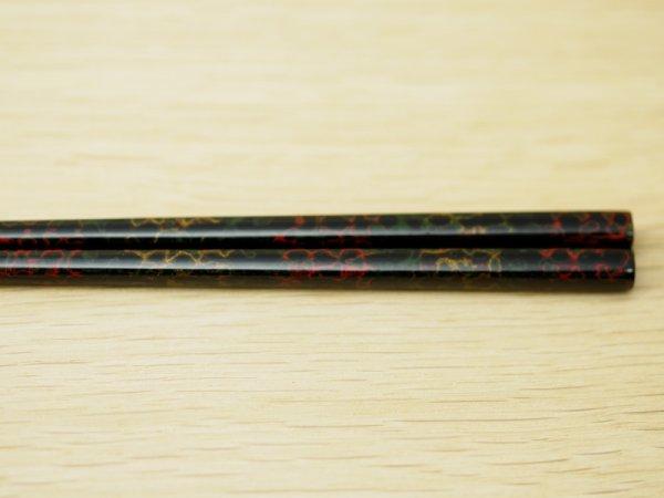 画像5: 唐塗 細箸(黒上赤金、黒上赤緑金)
