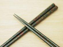他の写真2: 唐塗 細箸(呂上、緑上)