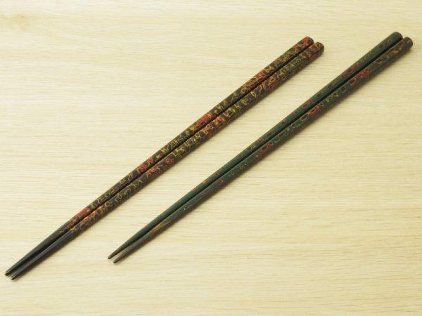 画像1: 唐塗 細箸(呂上、緑上)