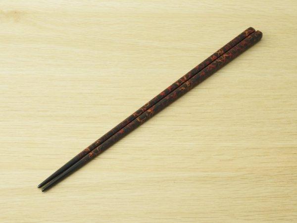 画像2: 唐塗 細箸(黒上赤金、黒上赤緑金)