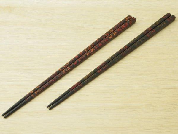 画像1: 唐塗 細箸(黒上赤金、黒上赤緑金)
