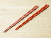 ななこ塗 大箸 (ピンク、オレンジ)