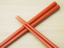 他の写真2: ななこ塗 大箸 (ピンク、オレンジ)