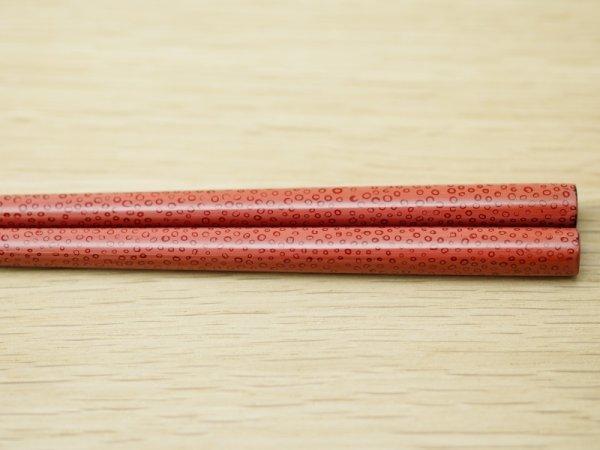 画像4: ななこ塗 大箸 (ピンク、オレンジ)
