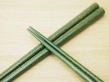 他の写真1: ななこ塗 大箸 白種 (緑、青)