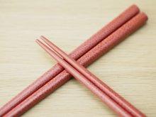 他の写真1: ななこ塗 大箸 (ピンク、オレンジ)