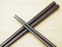 他の写真2: ななこ塗 大箸 (赤、黒、緑)