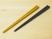 ななこ塗 大箸 (黄色、紺色)