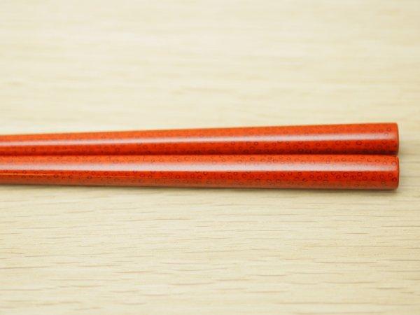 画像5: ななこ塗 大箸 (ピンク、オレンジ)