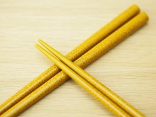 他の写真1: ななこ塗 大箸 (黄色、紺色)