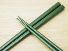 他の写真3: ななこ塗 大箸 (赤、黒、緑)