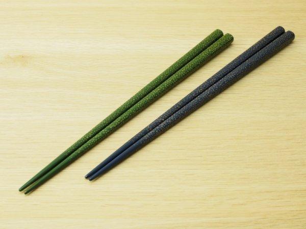画像1: ななこ塗 大箸 白種 (緑、青)