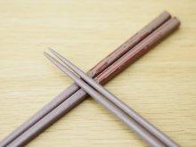 他の写真3: 紋紗塗 女性専用箸 箸上部仕掛け