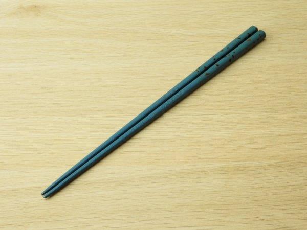 画像2: 紋紗塗 女性専用箸 箸上部仕掛け
