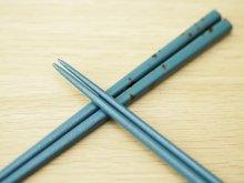 他の写真1: 紋紗塗 女性専用箸 箸上部仕掛け