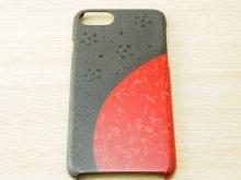 他の写真1: 紋紗塗と唐塗 iPhone 7、iPhone 8 用ケース 赤